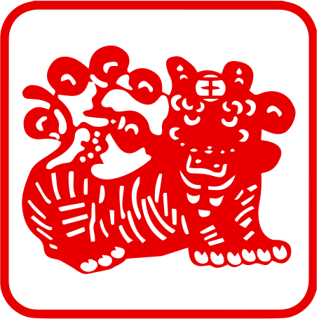 chinese-zodiac-03-tiger.png