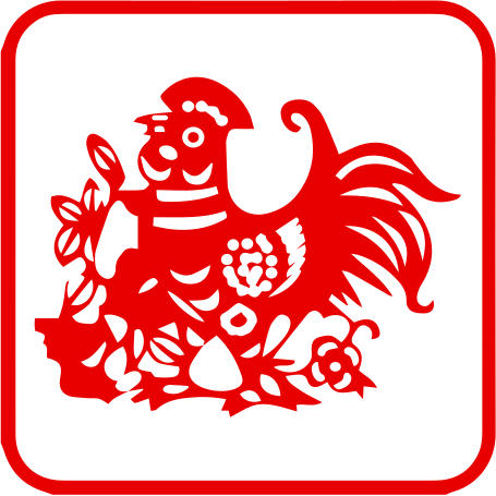 chinese-zodiac-10-rooster.png